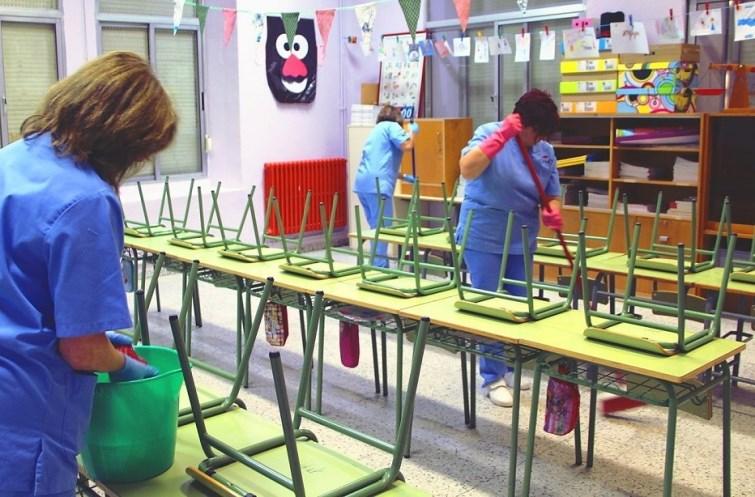 Σχολικές Καθαρίστριες: Έως σήμερα οι Δήμοι πρέπει να στείλουν στοιχεία -  Δήμοι - Αυτοδιοίκηση - Airetos