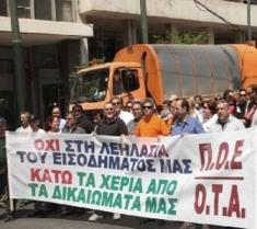 Απεργία στις εκλογές αποφάσισε η ΠΟΕ- ΟΤΑ